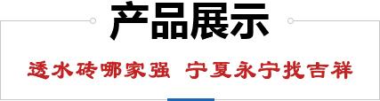 必威官网注册必威app链接砖工程betway必威登陆官网